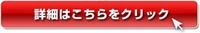 株式会社 Euphoria【ユーフォリア】川越駅 ネイリスト 求人 ネイルサロン ネイル 転職